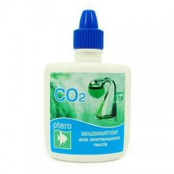 Птеро Тест CO2 вуглекислий газ