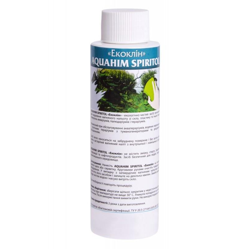 Екоклін, 100 ml